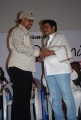 Azhagai Pookuthe Movie Audio Launch Stills