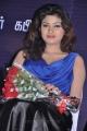 Actress Oviya at Azhagan Azhagi Movie Audio Launch Stills