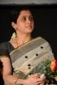 Devayani At Azhagiya Pandipuram Movie Audio Launch Photos