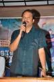 RP Patnaik @ B.Tech Babulu Movie Press Meet Stills