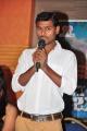 B.Tech Babulu Movie Press Meet Stills