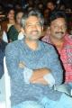 SS Rajamouli at Baadshah Audio Release Function Stills