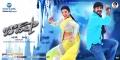 Kajal Agarwal, Jr.NTR in Baadshah Movie Latest Wallpapers