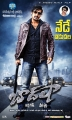 Jr NTR Badshah Movie Release Posters