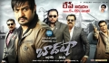 Baadshah Movie Release Wallpapers