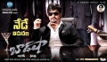 NTR Baadshah Movie Release Wallpapers
