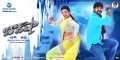 Kajal Agarwal, NTR in Baadshah Movie Release Wallpapers