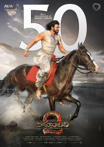 Actor Prabhas Baahubali 2 50 Days Posters