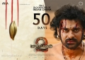 Actor Prabhas Baahubali 2 50 Days Wallpapers