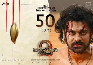 Actor Prabhas Baahubali 2 50 Days Wallpapers