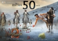 Prabhas in Baahubali 2 50 Days Wallpapers