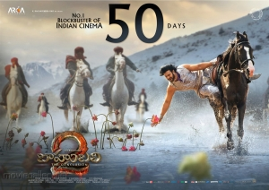 Prabhas in Baahubali 2 50 Days Wallpapers