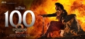 Prabhas Baahubali 2 Movie 100 Days Wallpapers