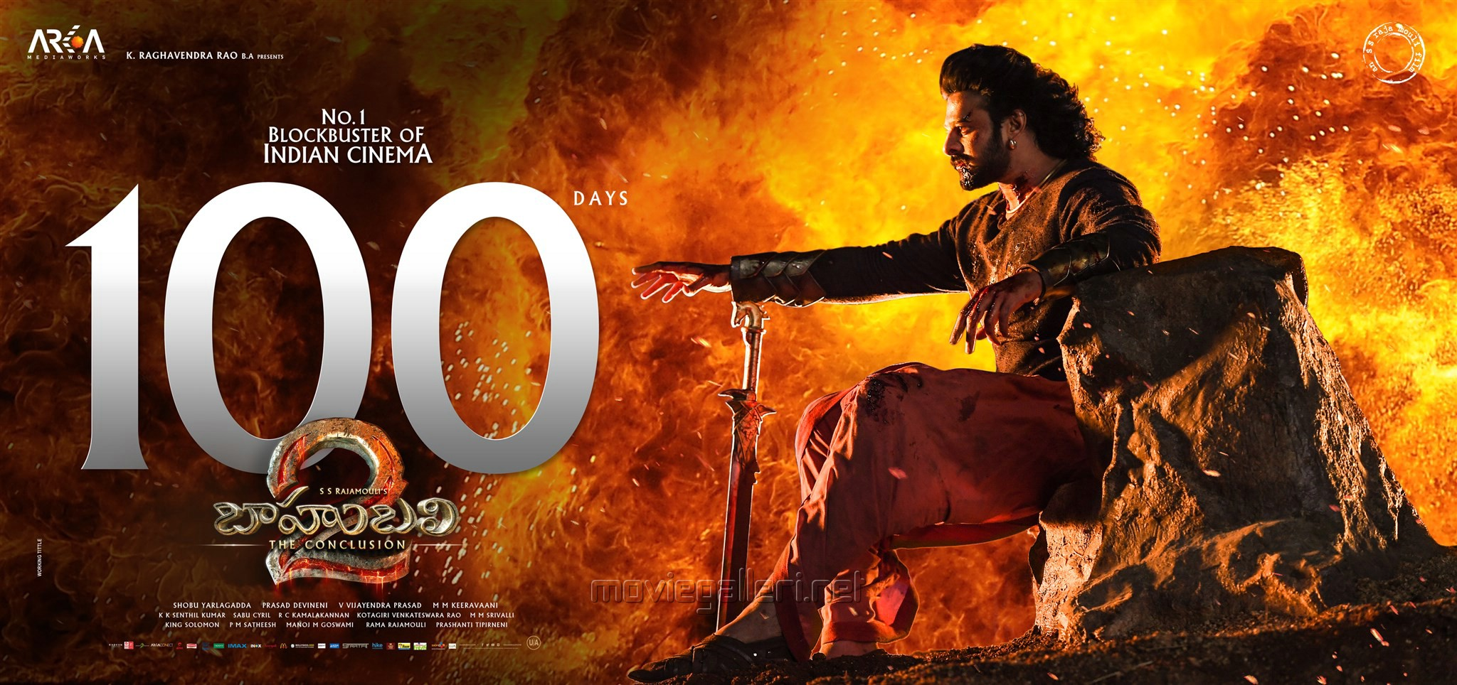 Prabhas Baahubali 2 Movie 100 Days