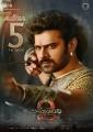 Hero Prabhas in Baahubali 2 Movie 5th Week Posters