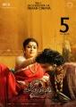 Ramya Krishnan & Prabhas in Baahubali 2 Movie 5th Week Posters