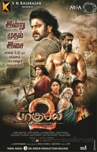 Prabhas, Rana, Anushka, Tamanna, Sathyaraj, Nassar, Ramya Krishnan in Baahubali 2 Tamil Movie Release Posters