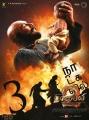 Sathyaraj in Baahubali 2 Tamil Movie Release Posters