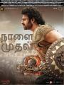 Prabhas in Baahubali 2 Tamil Movie Release Posters