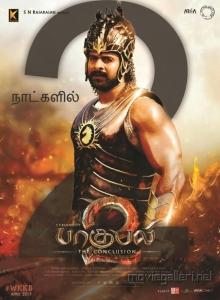 Hero Prabhas in Baahubali 2 Tamil Movie Release Posters
