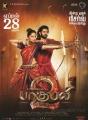Anushka, Prabhas in Baahubali 2 Tamil Movie Release Posters