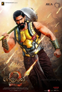 Rana in Baahubali 2 Tamil Movie Posters