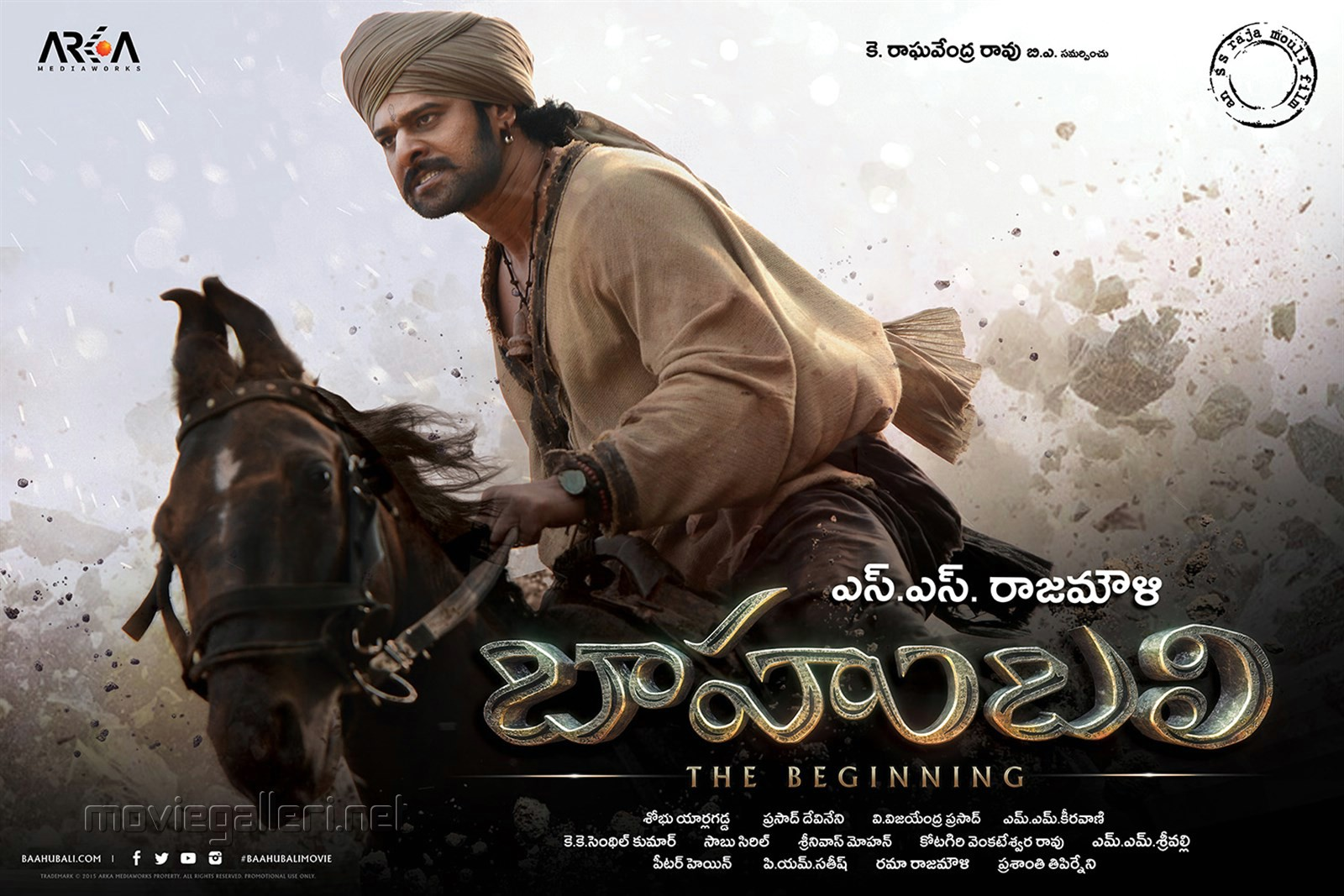 baahu bali prabhas images in bahubali - end stages liver cancer