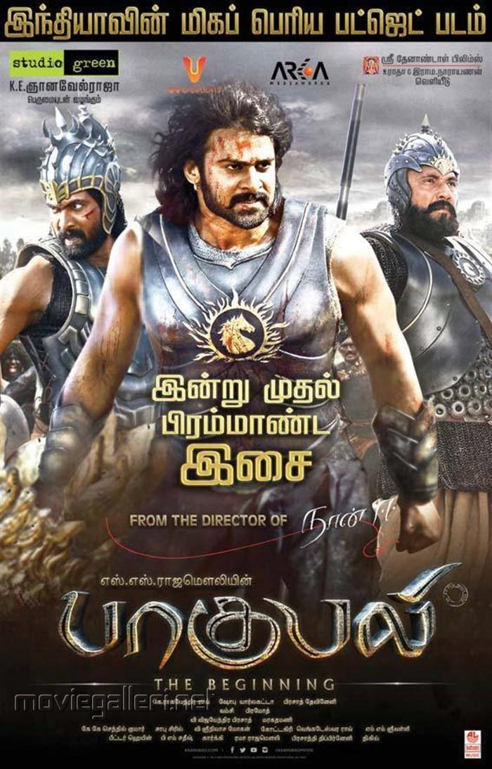 bahubali film download mp3