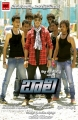 Actor Musher in Baali Telugu Movie Posters