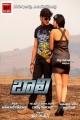 Musher & Divya Bharati in Baali Movie Posters