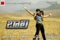 Musher & Divya Bharati in Baali Movie Wallpapers