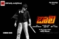 Baali Telugu Movie Wallpapers
