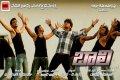 Actor Musher in Baali Movie Wallpapers