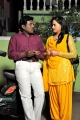 GV Seenu, Aishwarya Sant in Baanu Movie Photos