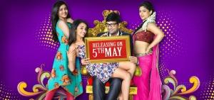 Babu Baaga Busy Movie Release May 5th Wallpapers