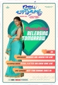Supriya Aysola Babu Baga Busy Movie Release Posters