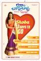 Srimukhi Babu Baga Busy Movie Release Posters
