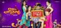 Mishti Chakraborty, Tejaswi Madivada, Srinivas Avasarala, Supriya Aysola in Babu Baga Busy Movie Release Posters