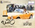 Actor Venkatesh in Babu Bangaram Songs Release Posters