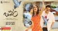 Nayanthara, Venkatesh in Babu Bangaram Audio Songs Release Posters