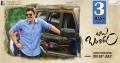 Actor Venkatesh in Babu Bangaram Audio Songs Release Posters