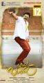 Venkatesh in Babu Bangaram Movie Release Posters