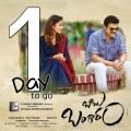 Nayanthara, Venkatesh inBabu Bangaram Movie Release Posters