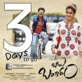 Venkatesh, Nayanthara inBabu Bangaram Movie Release Posters