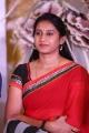 Actress Meena Kumari @ Babu Bangaram Success Meet Stills