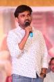 Director Maruthi @ Babu Bangaram Success Meet Stills