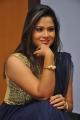 Shilpa Chakravarthy @ Baby Movie Audio Launch Stills