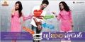 Archana Kavi, Mahat Raghavendra, Piaa Bajpai in Back Bench Student Movie Widescreen HD Wallpapers
