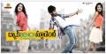 Piaa Bajpai, Mahat Raghavendra, Archana Kavi in Back Bench Student Movie Widescreen HD Wallpapers