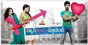 Back Bench Student Movie Widescreen HD Wallpapers
